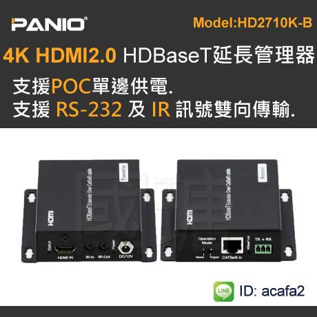 HD2710K-B