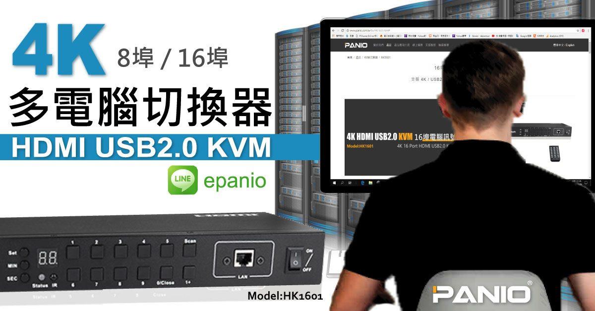 HK801-1200AD