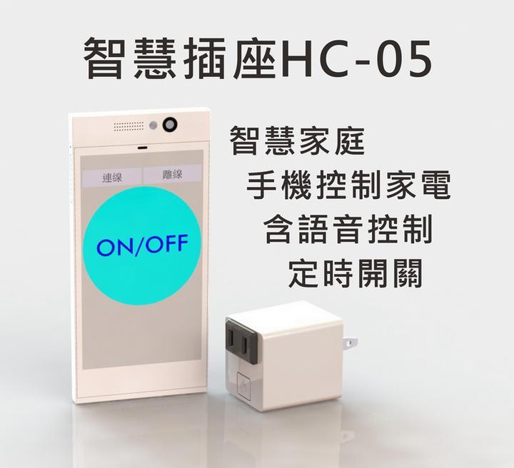HC-05-a