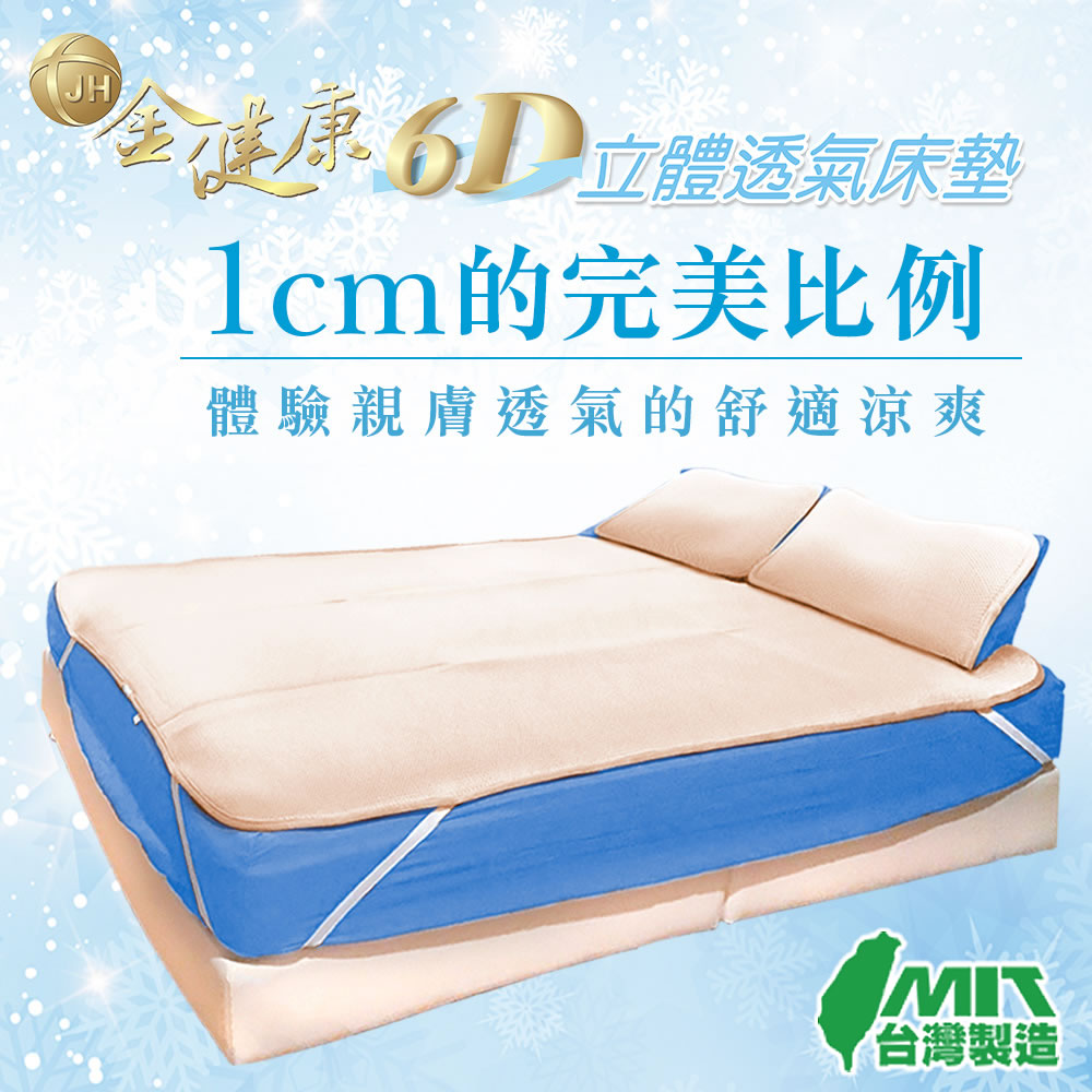 bed_0417