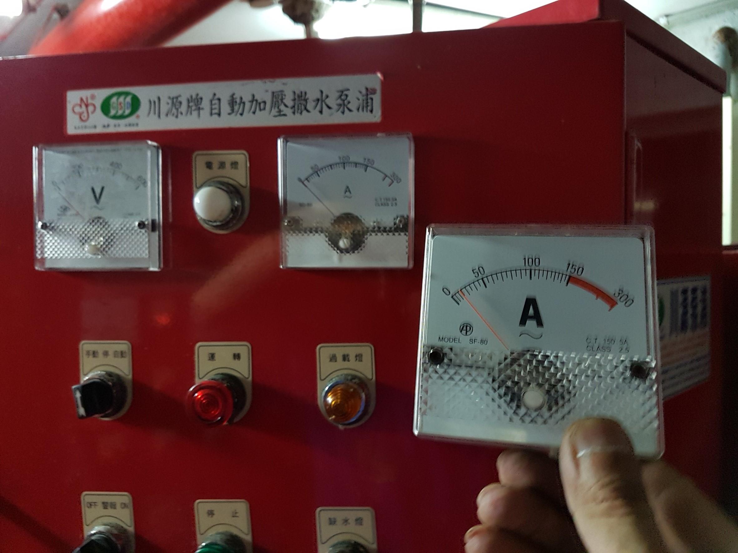 1080615消防控制盤零件更新4