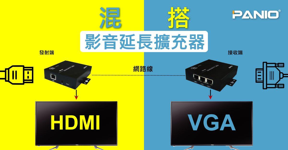HD+VD-AD1200