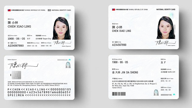 New eID」10月起換發-曝強大晶片功能