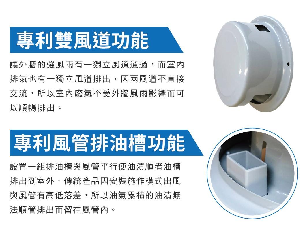 外牆排氣罩,防風罩,排煙罩,通風罩,排風罩