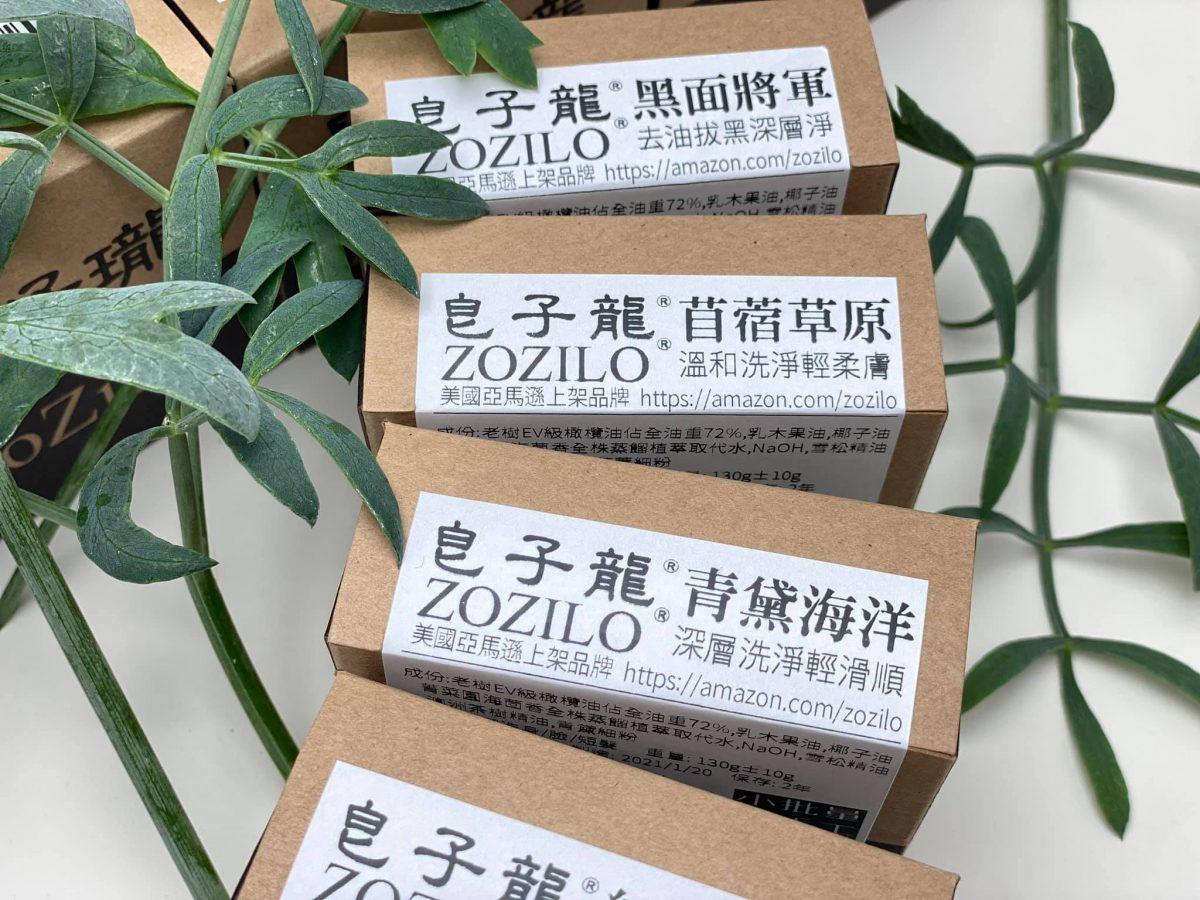 皂子龍手工皂,海茴香手工皂,皂子龍,皂籽瓏
