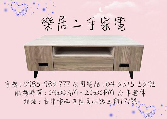 999999_副本
