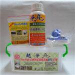 BL-1000大理石專用洗劑